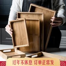 日式竹gh水果客厅(小)ne方形家用木质茶杯商用木制茶盘餐具(小)型