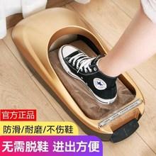 时黎全gh动一次性鞋ne鞋套机包不用机室内换鞋包脚机