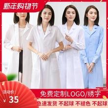 白大褂gh生服美容院ne医师服长袖短袖夏季薄式女实验服