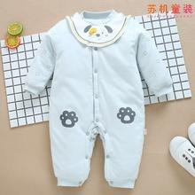 婴幼儿gh饰宝宝婴儿ne哈衣秋冬装新生宝宝装长袖棉服lty