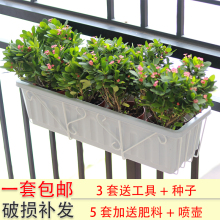 阳台栏gh花架挂式长ne菜花盆简约铁架悬挂阳台种菜草莓盆挂架