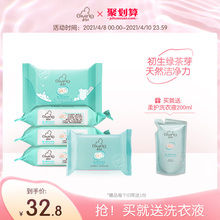 启初婴gh洗衣皂15ne块套装 新生幼宝宝香皂宝宝专用肥皂bb尿布皂