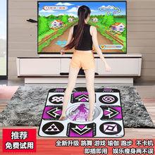 康丽电脑电视gh用单的有线ne身瑜伽游戏跑步家用跳舞机