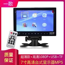 倒车影像显示gh37寸高清ne车收割机24v(小)液晶屏迷你车载电视