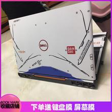 适用于戴尔游gh3G3-3ne3579/G7-7588/7590笔记本电脑外壳保