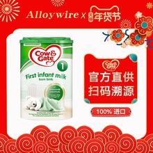 英国牛栏1段gh3ow&aneate英国牛栏一段原装进口婴幼儿配方牛奶粉