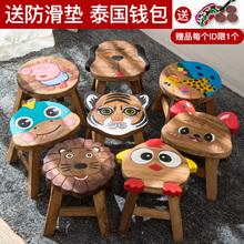 泰国创gh实木可爱卡ne(小)板凳家用客厅换鞋凳木头矮凳