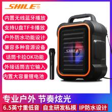 狮乐 ghL-201sc蓝牙插卡音箱户外活动音响内置锂电池