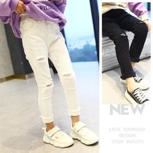 女童破gh牛仔裤20sc式春季韩国款黑白色弹力中大宝宝修身(小)脚裤