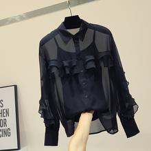 长袖雪gh衬衫两件套pu20春夏新式韩款宽松荷叶边黑色轻熟上衣潮