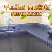 合肥订gi不锈钢台面so体门板304不锈钢整体橱柜订制全国发货