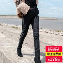 2020年新款羽绒裤女外穿修身显瘦高gi15加厚白so暖大码棉裤