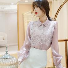 闪光欧gi纱气质衬衫le021年新式女韩款拼接刺绣蕾丝优雅OL衬衣