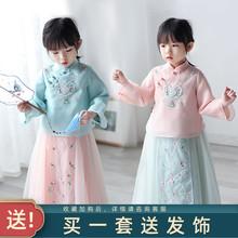 女童汉gi中国风春秋le装(小)女孩古装超仙气宝宝套装女