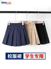 宝宝校gi裙女童百褶le裙薄式中大童(小)学生校裙班服演出短裙子
