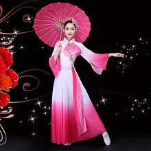 古典舞gi演服女飘逸le民族舞蹈服装风筝误伞舞扇子舞演出服饰