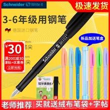 德国进gischneler施耐德钢笔BK402+可替换墨囊三年级中(小)学生开学专用