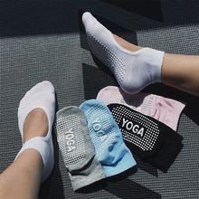 性感瑜伽袜子女专gi5防滑纯棉le中瑜伽速干跑步五指健身袜子