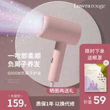 日本Lgiwra rlee罗拉负离子护发低辐射孕妇静音宿舍电吹风