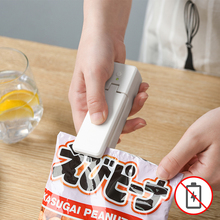 USBgi电封口机迷le家用塑料袋零食密封袋真空包装手压封口器