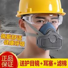 防尘面gi透气防粉尘le男打磨可清洗易呼吸面罩猪鼻子