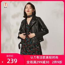 [gicle]U.T.皮衣外套女短款2