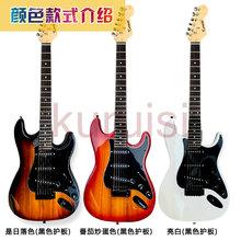 限区包邮电吉他套装ST黄家驹式吉他gi14的音箱le电可户外用