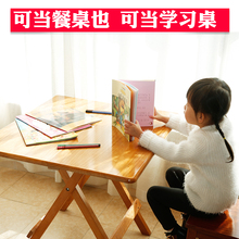 实木地gi桌简易折叠le型餐桌家用宿舍户外多功能野餐桌