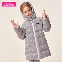 笛莎女gi2020冬le童宝宝中长式加厚洋气白鸭绒羽绒服外套迪莎