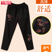 秋冬季gi裤妈妈裤子le厚直筒裤宽松外穿大码奶奶棉裤中老年的