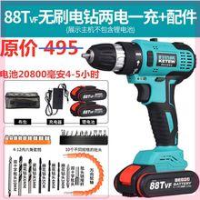 充电手gi36v48le钻转42电动手钻充电式大功率工业级