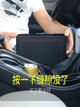 适用汽gi博越座椅缝le物盒博瑞汽车夹缝收纳盒轿车车载置物箱