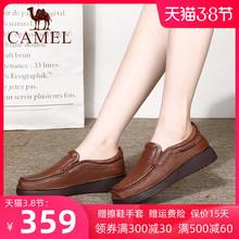 Camel/骆驼休闲鞋春