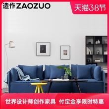 造作ZgiOZUO大le发双的三的简约可拆洗大户型设计师