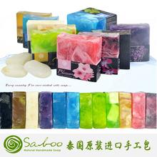 SABgiO泰国手工le香皂 天然全身亮白洗脸肥皂原装进口正品