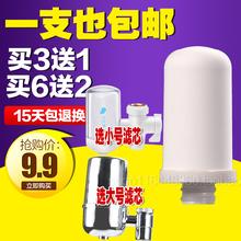 JN1giJN26欣le4/20/22mm口径JSQ03/05龙头过滤器净水器陶