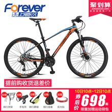 上海永gi牌山地自行ee变速27.5寸男轻便越野公路赛车单车大轮胎