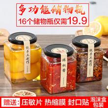 包邮四gi 蜂蜜包装ee果酱菜瓶子带盖批发燕窝罐头瓶