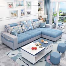 布艺沙gi(小)户型简约ee的位客厅整装艺术组合转角经济型可拆洗