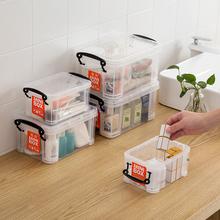 透明(小)gi零食储物盒ee高玩具拼装积木分类整理箱