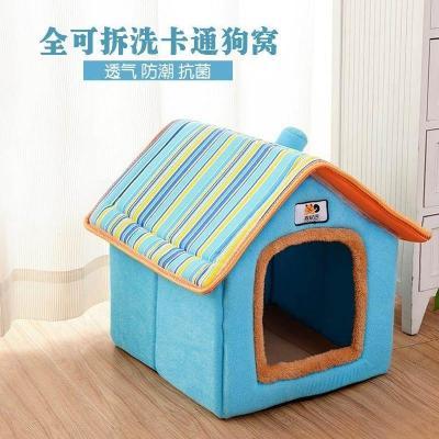 房间(小)gi垫子宠物窝ee宠物狗床可爱猫窝睡觉大号通用家用狗窝