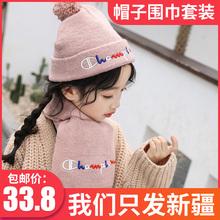 新疆包邮百货哥冬季时尚宝宝gi10巾帽子dy保暖男女宝宝韩款