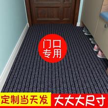 进门地gi门口门垫防hz家用进户地毯防盗门吸水入户门厅可裁剪