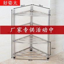 不锈钢gi盆架卫生间hz地架浴室三角架浴室放洗盆架收纳置物架
