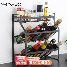 sengieyo 3on锈钢厨房家用台面三层调味品收纳置物架