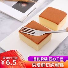 手工蛋gi 烘焙鲜切on食(小)吃散装早餐面包休闲 纯蛋糕