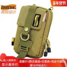 路游Agi9男(小)腰包on动手机包6-7.2�脊野�手包EDC尼龙配附件包
