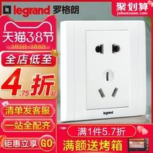 TCLgi格朗开关插on墙壁面板美涵雅白86型家用电源二三插座
