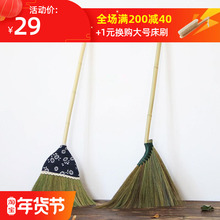 艺之初gi把家用扫把on草扫帚组合扫地笤帚扫头发神器