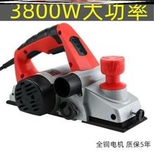 [gijon]木工手电刨木机木工刨子电